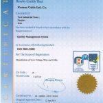 گواهی ISO 9001-2008