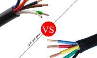 تفاوت کابل افشان و مفتول