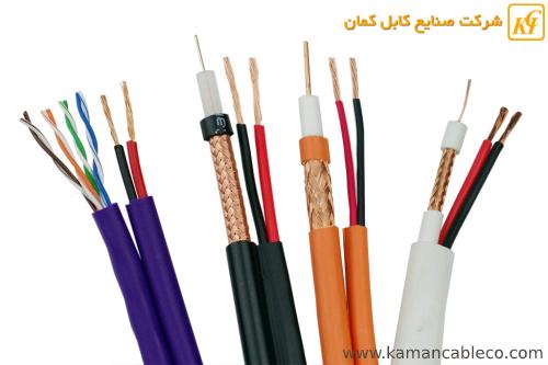 کابل برق-http://www.kamancableco.com/