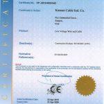 استاندارد CE-2015