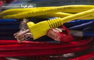 کابل شبکه چیست ؟